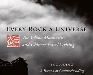 every-rock