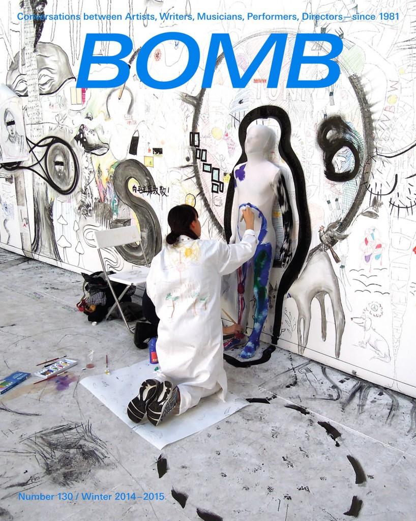 Bomb 130