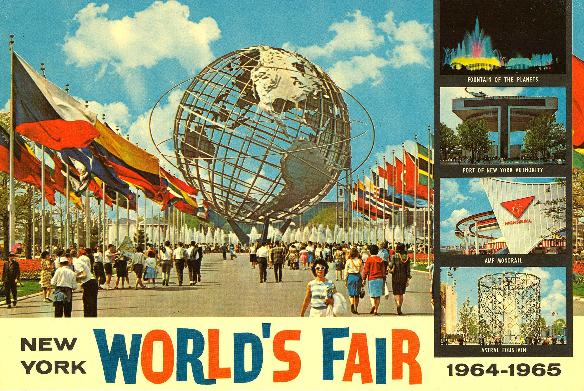 World 39 s fair anniversary festival for Things to do this weekend in nyc